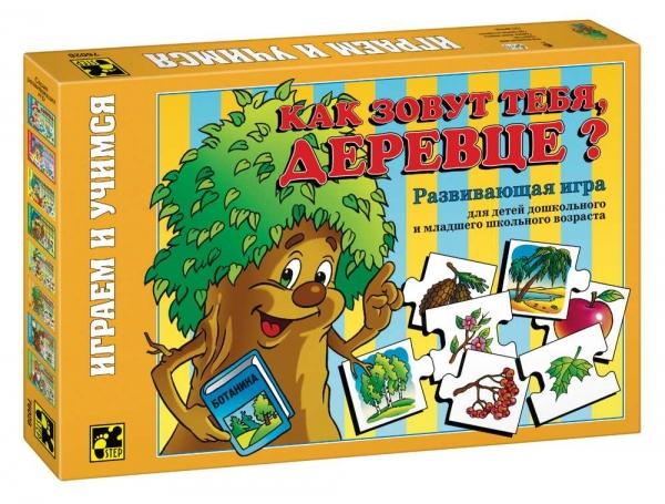 Настольная игра Как зовут тебя, деревце?76028Играем и учимся! Дидактическая мозаика для детей, начинающих обучение. Игра развивает концентрацию внимания, аналитическое мышление и наблюдательность.