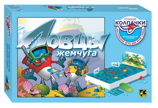 Step Puzzle Настольная игра Ловцы жемчуга76044Увлекательная веселая игра развивает внимание и ловкость и одновременно прививает ребенку начальные навыки счета.