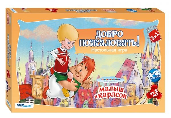 Step Puzzle Настольная игра Добро пожаловать76509Добро пожаловать - это три игры-бродилки в одной коробке. Игры развивают глазомер, координацию, коммуникационные навыки, знакомят с крылатыми выражениями героев мультфильма Карлсон.