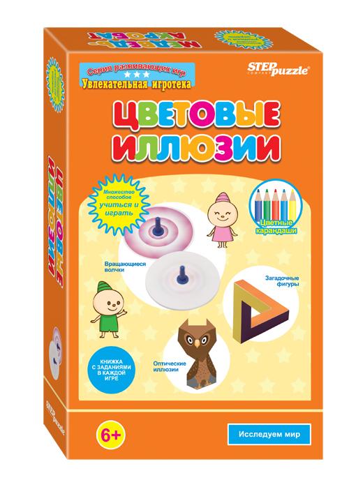 Step Puzzle Развивающая игра Цветовые иллюзии76524Игра направлена на развитие умения разрезания, склеивания и складывания. Тренирует мелкую моторику, память, образное мышление.