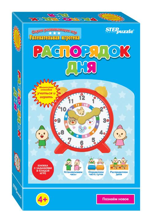 Step Puzzle Развивающая игра Распорядок дня76525Распорядок дня - это развивающая игра. В коробочке вы найдете часы и подробную красочную инструкцию с методическими указаниями. Игра научит детей узнавать время, познакомит с понятиями время суток, распорядок дня.