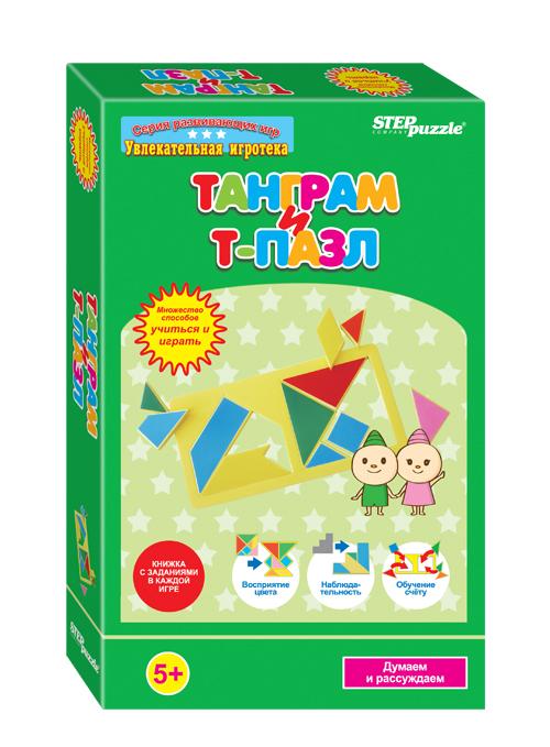 Развивающая игра Танграм и Т - пазл76529Танграм и Т-пазл» - это игра геометрическая головоломка. В коробочке Вы найдете Т-пазл из 4х фигур, танграм из 7 фигур, подробную красочную инструкцию с методическими указаниями. Танграм – старинная восточная головоломка из фигур, получившихся при разрезании квадрата на 7 частей особым образом: 2 больших треугольника, один средний, 2 маленьких треугольника, квадрат и параллелограмм. Фигуры складывают определённым образом для получения другой, более сложной, фигуры (изображающей человека, животное, предмет домашнего обихода, букву или цифру и т.д.). Игра направлена на развитие у детей наблюдательности, обучает счету, учит воспринимать цвета.
