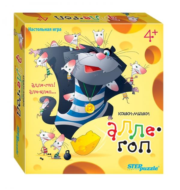 Step Puzzle Настольная игра Кошки мышки Алле гоп76550Кто сказал, что только дыры Мыши могут делать в сыре?! Алле-гоп! Нужна сноровка! Али-шлёп! И подготовка! Кошки-мышки. Алле-гоп - развивающая игра. Игра способствует развитию мелкой моторики, координации движений, коммуникативных навыков. Количество игроков: от 1 до 3.