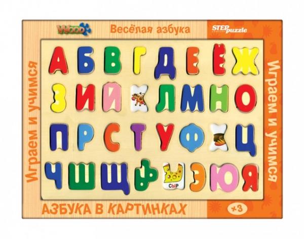 Весёлая азбука. Алфавит (игра из дерева)89001Игра направлена на развитие навыков чтения. Активное запоминание осуществляется за счет задействованной образной, тактильной и зрительной памяти, наглядно-действенного и ассоциативного мышления.