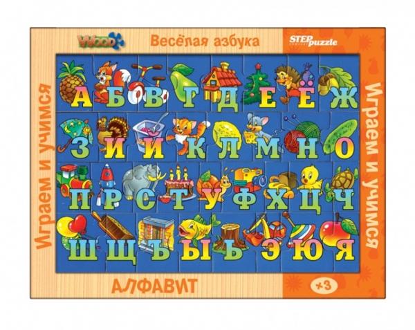 Деревянная обучающая игра-пазл Весёлая азбука89002Деревянная обучающая игра-пазл Весёлая азбука поможет вашему ребенку освоить азбуку. Игра направлена на развитие навыков чтения. Активное запоминание осуществляется за счет задействованной образной, тактильной и зрительной памяти, наглядно-действенного и ассоциативного мышления.