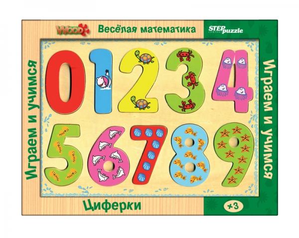 Весёлая математика.Циферки (игра из дерева)89201Игра направлена на развитие простейших математических представлений. Их эффективному освоению способствуют предметно-манипулятивная деятельность, яркие иллюстрации, тактильное восприятие.