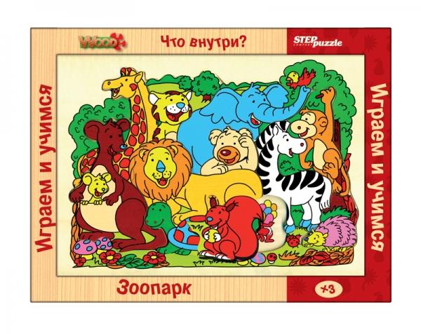 Что внутри? Зоопарк (игра из дерева)89401В серию Что внутри? входят многослойные пазлы и игры с окошками. Яркие картинки содержат множество секретов, которые так любят раскрывать дети. Игра способствует развитию ассоциативного мышления, закреплению и расширению знаний об окружающем мире.