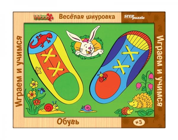 Step Puzzle Игра-шнуровка Обувь89502Игра-шнуровка является одним из самых лучших способов развития мелкой моторики руки. Она поможет эффективно подготовить руку ребёнка к письму, будет способствовать выработке хорошего почерка, развитию усидчивости и концентрации внимания.