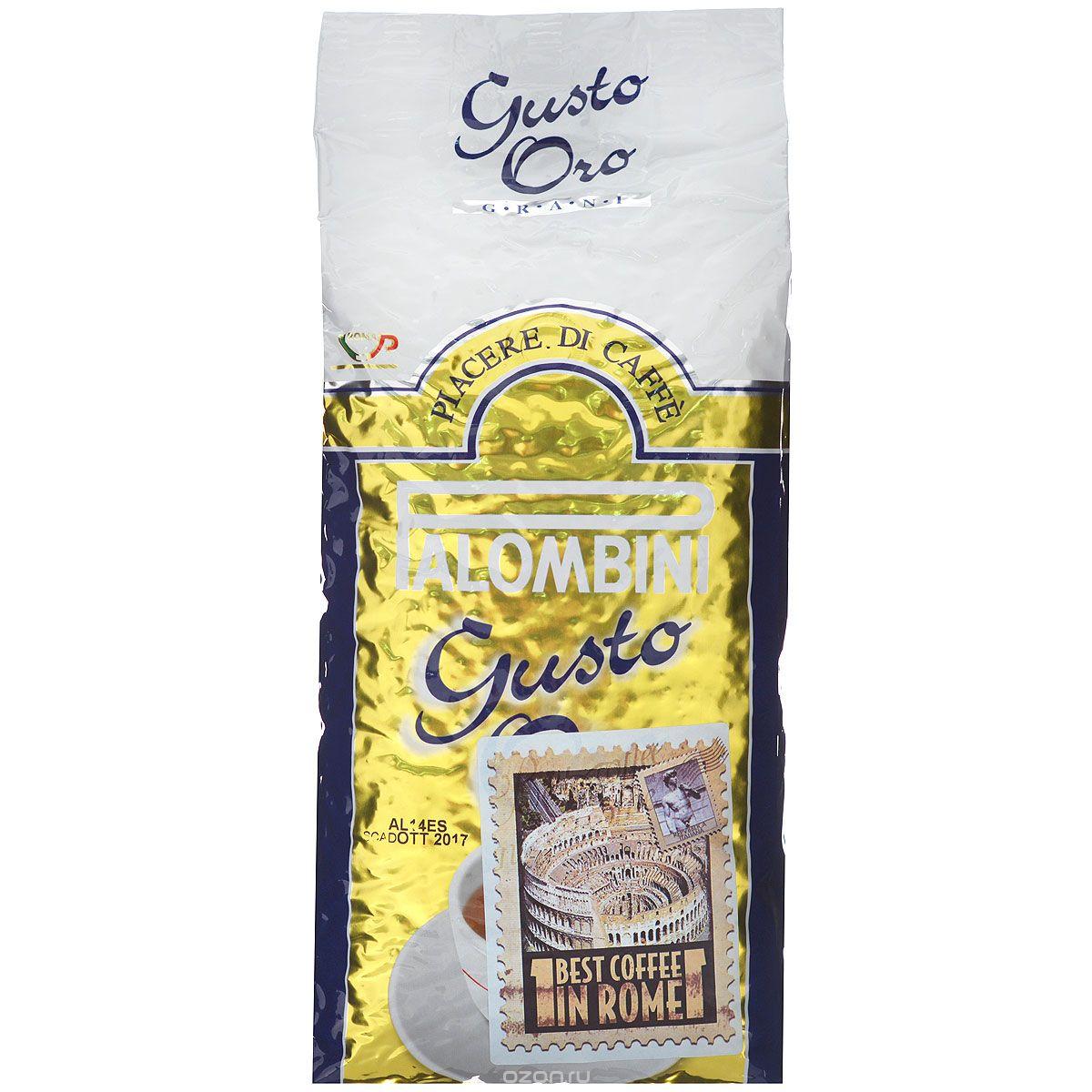 Palombini Gusto Oro кофе в зернах, 1 кг8009785302684Натуральный жареный кофе в зернах Palombini Gusto Oro, высший сорт. Неповторимый аромат лучшего итальянского эспрессо принесет Вам отличное насторение! Рекомендуется для приготовления: эспрессо, капучино, лунго. Смесь содержит 95% арабики и 5% робусты.