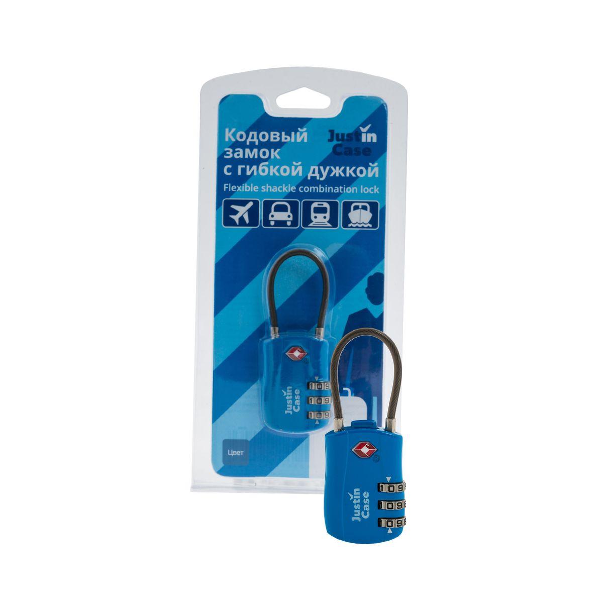 Замок кодовыйс JustinCase 3-Dial Lock TSA, с гибкой дужкой, цвет: голубойA5104BКодовый замок для багажа JustinCase 3-Dial Lock TSA с гибкой дужкой надежно защитит ваш чемодан. Прочный корпус из цинкового сплава гарантирует долговечность, а кодовый механизм позволяет установить свою собственную секретную комбинацию. Гибкая дужка обеспечивает удобную фиксацию замка на багаже. Замок одобрен TSA, что означает, что он может быть открыт специальными службами аэропорта без нанесения повреждений.
