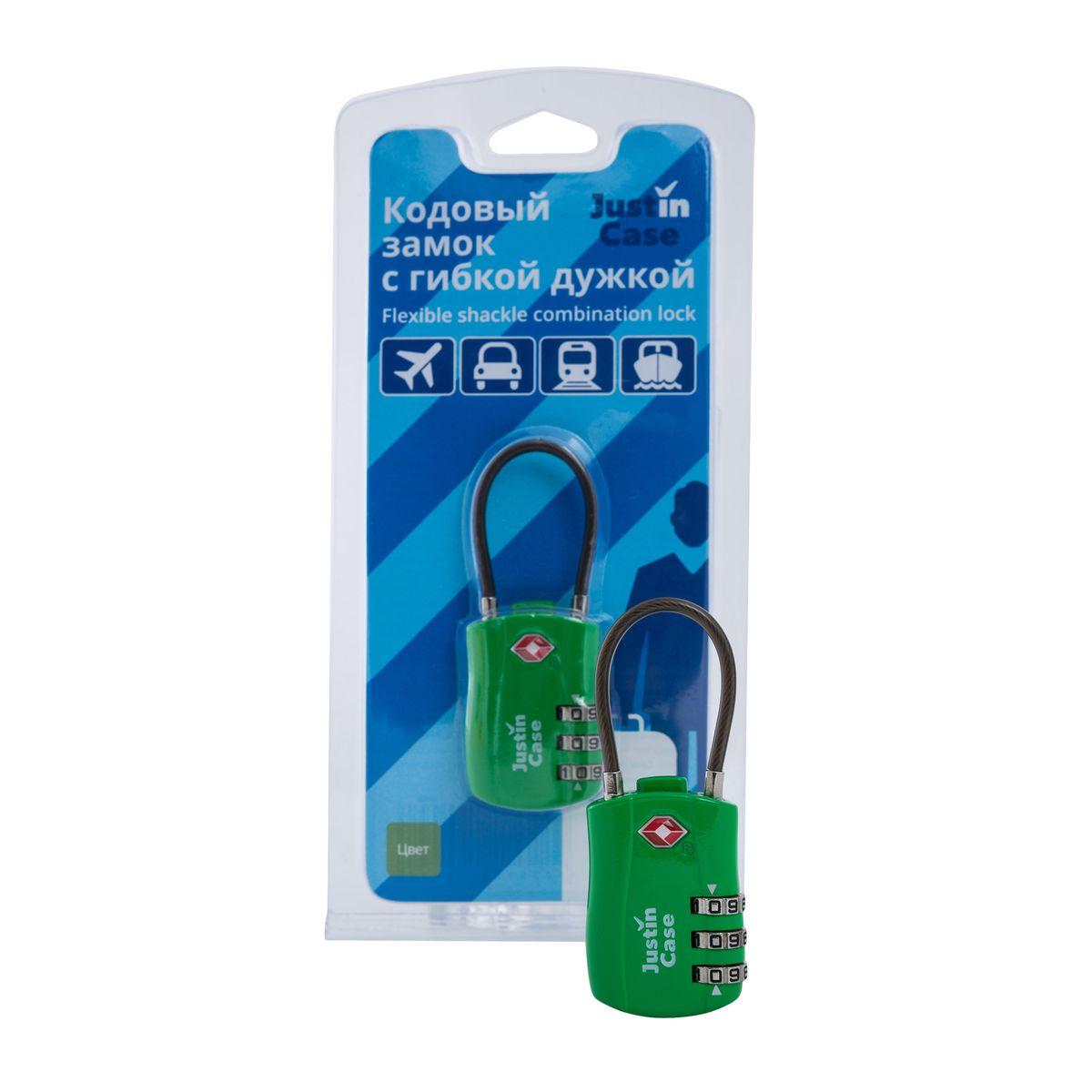 Замок кодовыйс JustinCase 3-Dial Lock TSA, с гибкой дужкой, цвет: зеленыйA5104GRКодовый замок для багажа JustinCase 3-Dial Lock TSA с гибкой дужкой надежно защитит ваш чемодан. Прочный корпус из цинкового сплава гарантирует долговечность, а кодовый механизм позволяет установить свою собственную секретную комбинацию. Гибкая дужка обеспечивает удобную фиксацию замка на багаже. Замок одобрен TSA, что означает, что он может быть открыт специальными службами аэропорта без нанесения повреждений.