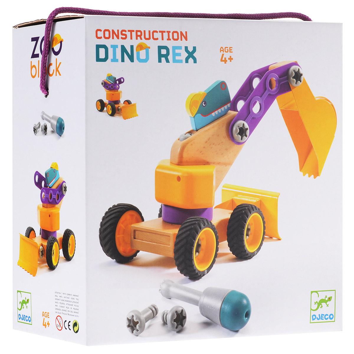 Djeco Конструктор-трансформер Динозавр Рекс06697Конструктор-трансформер Djeco Динозавр Рекс понравится вашему малышу. Конструктор включает 27 элементов, из которых малыш сможет собрать несколько вариантов экскаватора, которым управляет динозавр. Помогут ему в этом отвертка и схематичная инструкция, которые также входят в комплект. Элементы конструктора выполнены из дерева (цельный бук), металла и пластика и имеют удобную для детских ручек форму. Они надежно крепятся друг к другу, так что игрушку можно не только собирать, но и играть с ней. Благодаря высочайшему качеству и прочным деталям с игрушкой прекрасно можно играть как дома, так и на улице. Детский конструктор Djeco Динозавр Рекс развивает мелкую моторику рук, сообразительность и усидчивость ребенка.