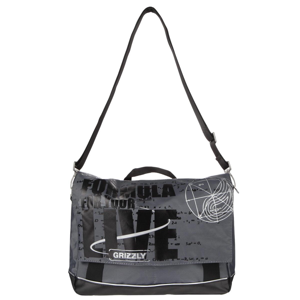 Grizzly Сумка школьная цвет черный серыйММ 341-2/2