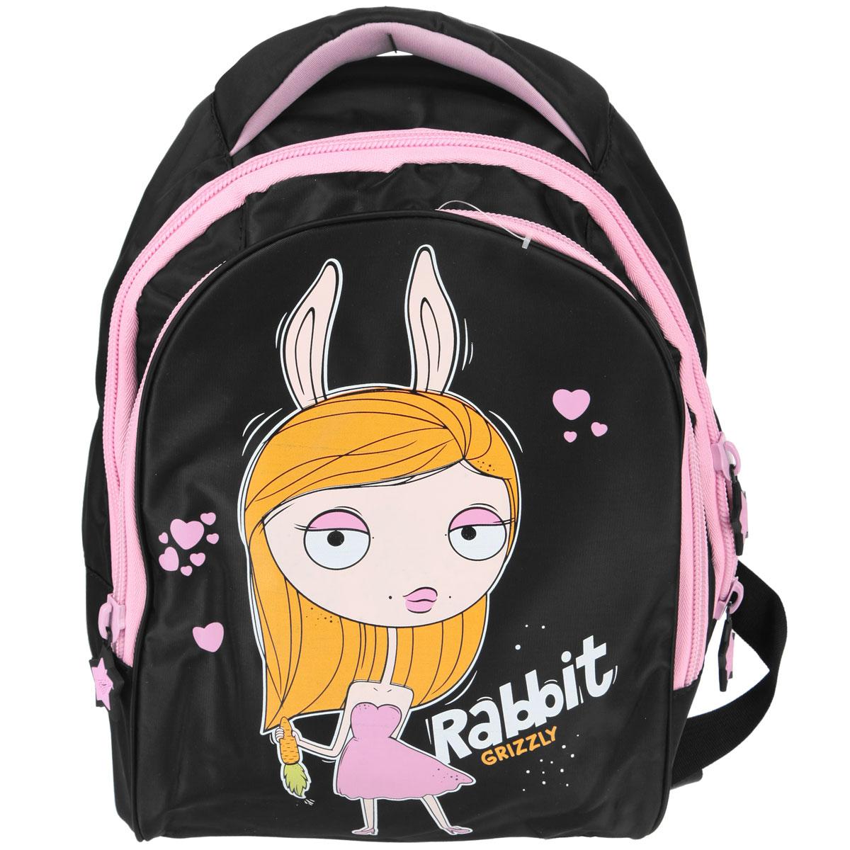 Рюкзак детский Grizzly, цвет: розовый. RD-215-1RD 215-1/3Рюкзак с двумя отделениями, пеналом для карандашей, мягкими лямками и ручкой с вставками из неопрена, с жесткой спинкой с фигурной отсрочкой