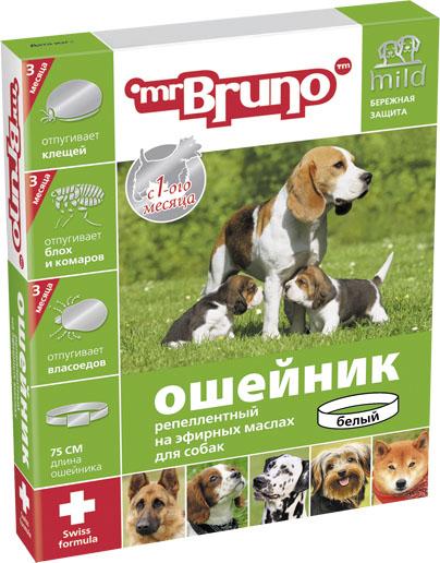 Ошейник для собак Мистер Бруно, репеллентный, цвет: белый, длина 75 смMB05-00770Ошейник репеллентный Мистер Бруно - безопасное и эффективное средство на основе натуральных эфирных масел цитронеллы и лаванды для отпугивания эктопаразитов собак. - блох; - клещей; - вшей; - власоедов; - летающих насекомых (комаров, мух, слепней). Свойства ошейника: - не влияет на активность животного и уход за ним; - водостойкий, не теряет своих свойств при намокании; - безопасный для человека и животных; - без ограничений по физиологическому состоянию. Рекомендуется для следующих животных: - щенков с 4-х недельного возраста; - больных или ослабленных животных; - беременных и кормящих; - склонных к аллергии собак. Активные компоненты: - эфирное масло цитронеллы; - эфирное масло лаванды. Длина ошейника: 75 см. Товар сертифицирован.