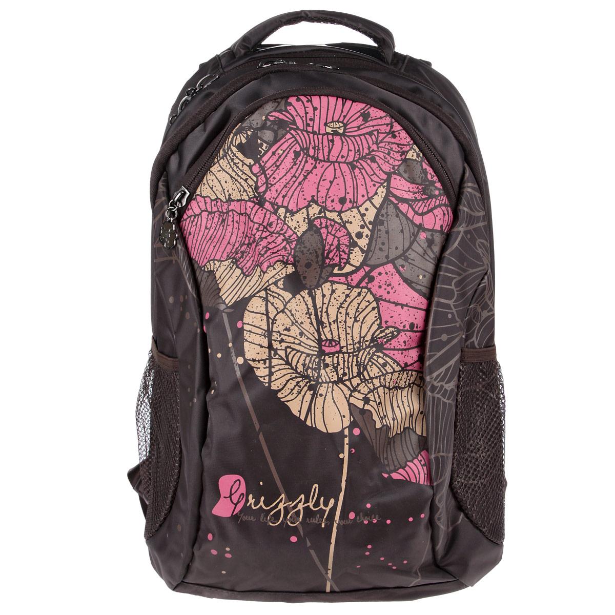 Рюкзак детский Grizzly, цвет: коричневый. RD-531-1RD-531-1/1Рюкзак женский с двумя отделениями, с передним карманом на молнии, боковыми карманами из сетки, внутренним карманом-пеналом, с жесткой спинкой с мягкими вставками, укрепленными лямками, ручкой для переноски