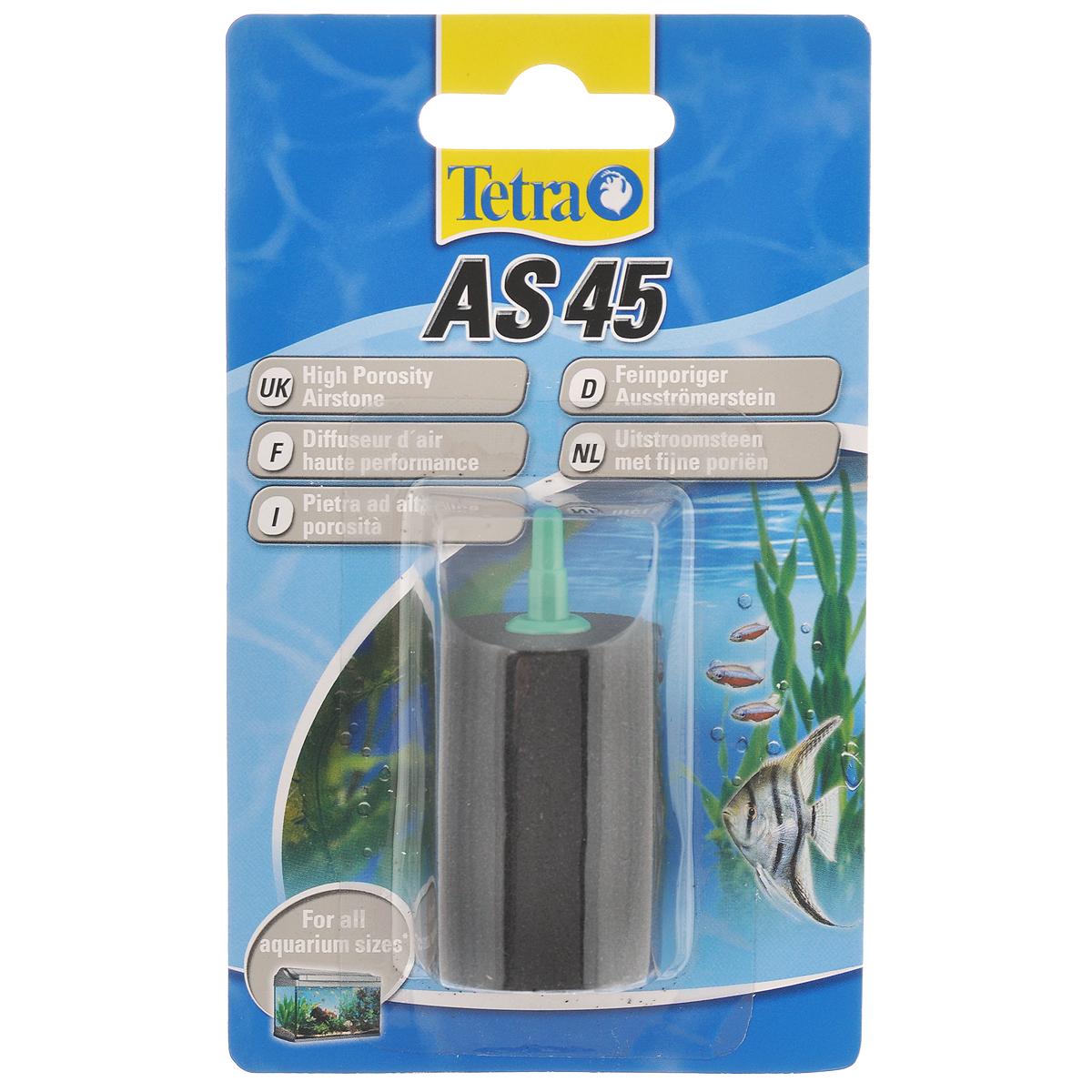Воздушный распылитель Tetra AS 45603578Воздушный распылитель Tetra AS 45 - это мелкопористый распылитель для оптимального обеспечения аквариума кислородом. Сочетается с воздушным компрессором Tetra APS. Равномерное распределение кислорода в воде в виде мелких пузырьков; позволяет обеспечить полное использование возможностей компрессора; высокое качество изготовления обеспечивает долгую эксплуатацию; идеально подходит к воздушному компрессору Tetra APS.