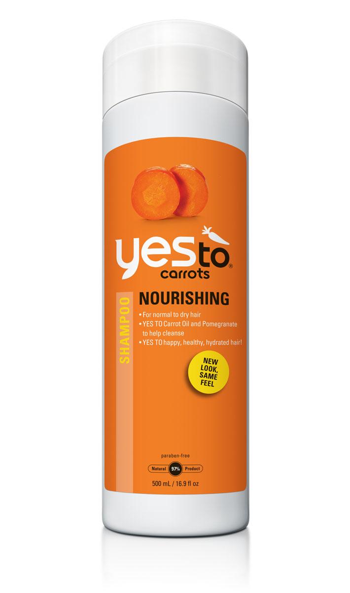 Yes To Шампунь для волос Морковный, питательный, 500 мл