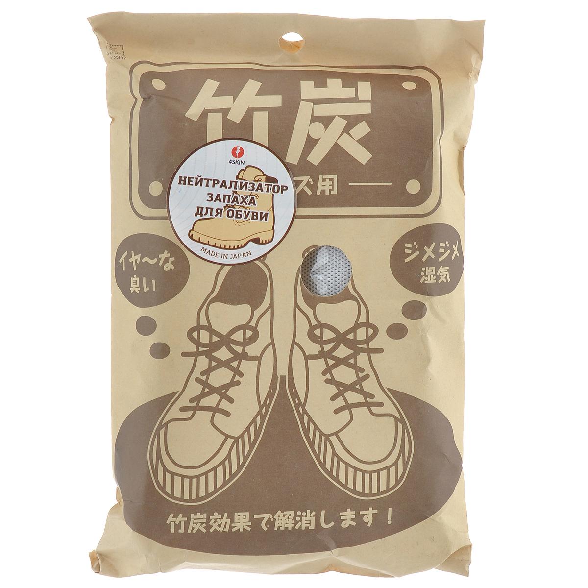 Нейтрализатор запаха для обуви KOKUBO