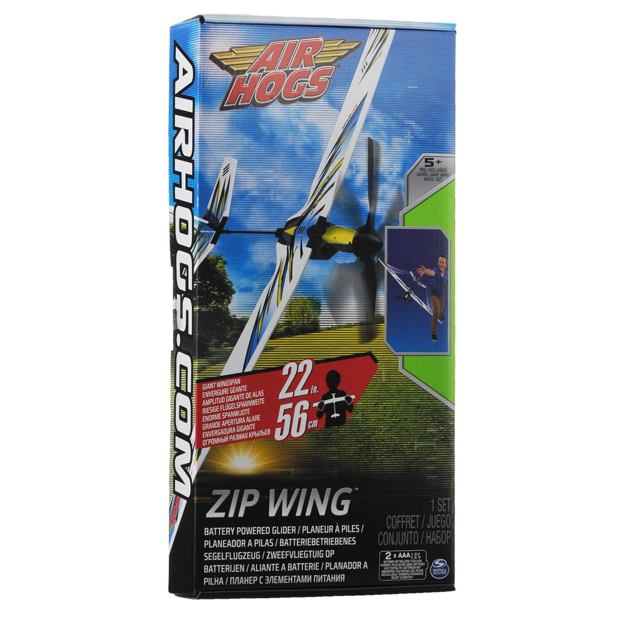 Игрушка Air Hogs Планер с моторчиком Zip Wing, цвет: желтый, голубой44467Легкий планер Air Hogs, выполненный из легких материалов, предназначен для увлекательной игры на улице. Его аэродинамическая конструкция и большие крылья позволяют ему плавно лавировать в потоках воздуха и совершать крутые маневры. Планер запускается с руки, для активации пропеллера необходимо нажать кнопку рядом с кабиной. Через 12 секунд планер включится и будет готов к запуску. Дальность полета зависит от угла запуска и силы ветра, максимальное расстояние - 22 метра.
