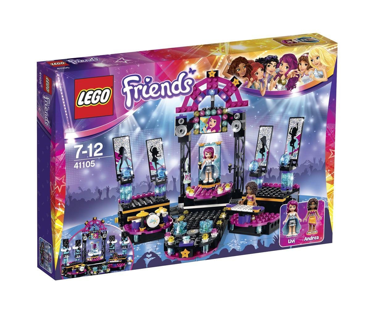 LEGO Friends Конструктор Поп звезда Сцена 41105