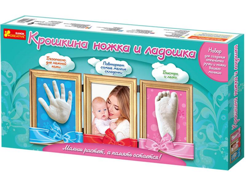 Крошкина ножка и ладошка (Н) - Набор для творчества14147001РНабор содержит: тройную рамку для отпечатков и фотографии малыша, модельный гель, гипс, пластиковую тарелку, проволоку, подробную инструкцию.