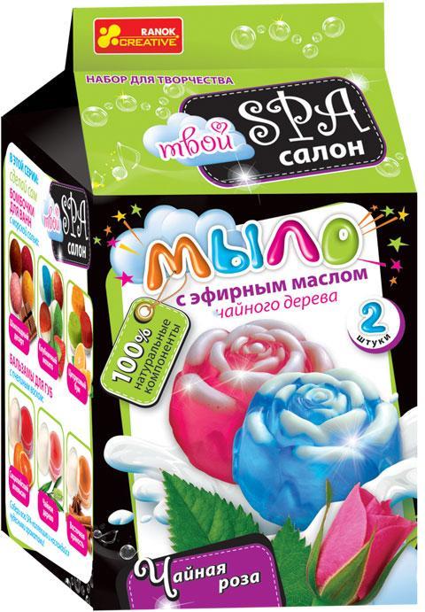 Набор для изготовления мыла Чайная роза15130012Р2 мыла в 1 наборе! Мыло, приготовленное с помощью этих наборов, не только красивое, но и имеет прекрасный аромат натуральных эфирных масел!