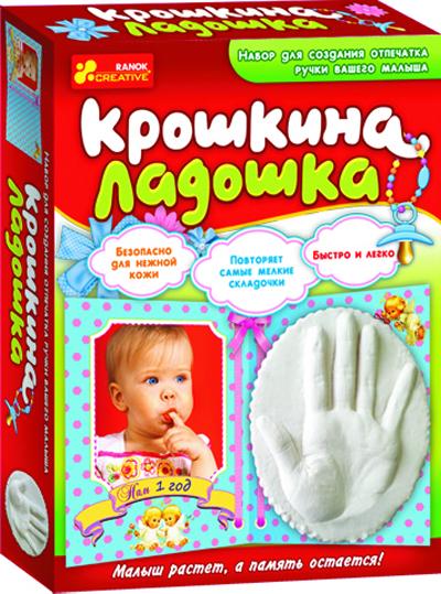 Крошкина ладошка (Н) - Наборы для творчества14146001РЭто незабываемый подарок новоявленным родителям. Отпечаток ручки вашего ребенка станет настоящей семейной реликвией и потрясающим сувениром для бабушек и дедушек.