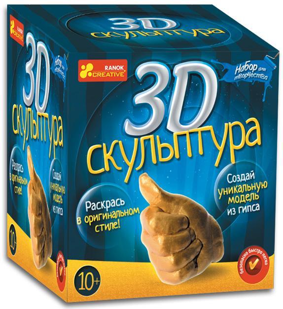 Золото - 3D-Скульптура4019Оригинальная скульптура своими руками! Варианты форм можно посмотреть на коробке или придумать самому. Уникальный и креативный сувенир, который интересно делать ребенку самостоятельно или вместе с взрослыми.