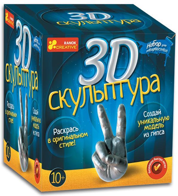Серебро - 3D-Скульптура4020Оригинальная скульптура своими руками! Варианты форм можно посмотреть на коробке или придумать самому. Уникальный и креативный сувенир, который интересно делать ребенку самостоятельно или вместе с взрослыми.