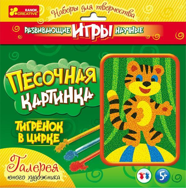 Тигр (Н) - Картинка из песка (новая)