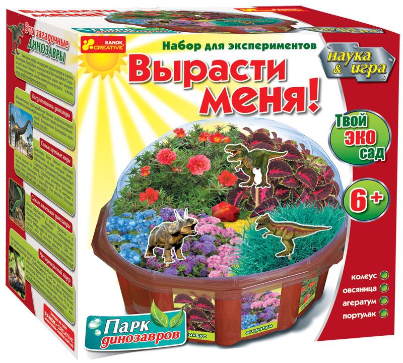 Парк динозавров - Увлекательная ботаника Вырасти меня (Эко сад)15114007РПеред тобой набор для экспериментов «Вырасти меня!». С помощью него ты не только сможешь создать настоящий сад в своей уютной детской комнате, но и украсить его с помощью различных элементов декора. Ухаживай за своим эко-садом и играй с его маленькими жителями!