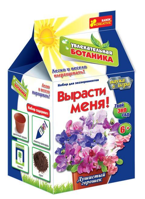 Душистый горошек (Н) - Увлекательная ботаника. Вырасти меня