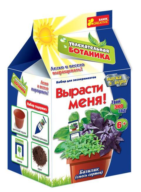 Базилик (Н) - Увлекательная ботаника. Вырасти меня