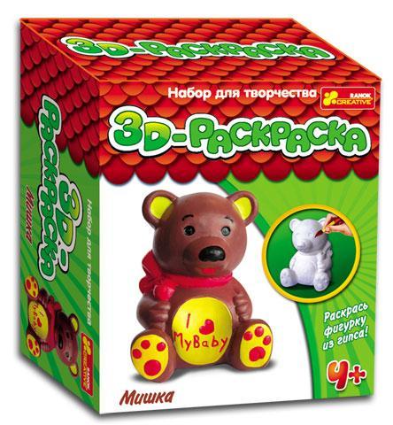 Медведь - 3D-раскраски3044-8Дети очень любят проявлять свою фантазию, раскрашивая различные рисунки.Вместо обычной раскраски мы предлагаем раскрасить настоящую игрушку. Гипсовая скульптура Медведь обретет свои краски, а творческий процесс принесет ребенку истинное удовольствие!