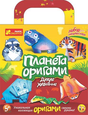 Дикие животные (Н) - Планета оригами14101001РПланета оригами содержит все необходимое для изготовления фигурок оригами различного уровня сложности.