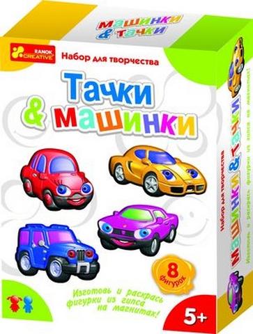 Машинки и Тачки (Н) - гипс на магнитах