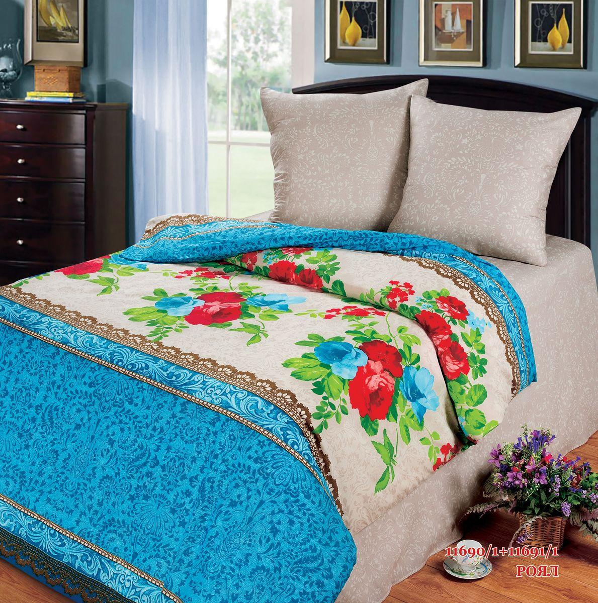 Комплект белья Любимый дом Роял, 2-спальный, наволочки 70х70, цвет: голубой, бежевый, красный. 267942267942Комплект постельного белья Любимый дом Роял состоит из пододеяльника, простыни и двух наволочек. Постельное белье имеет изысканный внешний вид и обладает яркостью и сочностью цвета. Белье изготовлено из новой ткани Биокомфорт, отвечающей всем необходимым нормативным стандартам. Биокомфорт - это ткань полотняного переплетения, из экологически чистого и натурального 100% хлопка. Неоспоримым плюсом белья из такой ткани является мягкость и легкость, она прекрасно пропускает воздух, приятна на ощупь, не образует катышков на поверхности и за ней легко ухаживать. При соблюдении рекомендаций по уходу, это белье выдерживает много стирок, не линяет и не теряет свою первоначальную прочность. Уникальная ткань обеспечивает легкую глажку. Приобретая комплект постельного белья Любимый дом Роял, вы можете быть уверенны в том, что покупка доставит вам и вашим близким удовольствие и подарит максимальный комфорт.