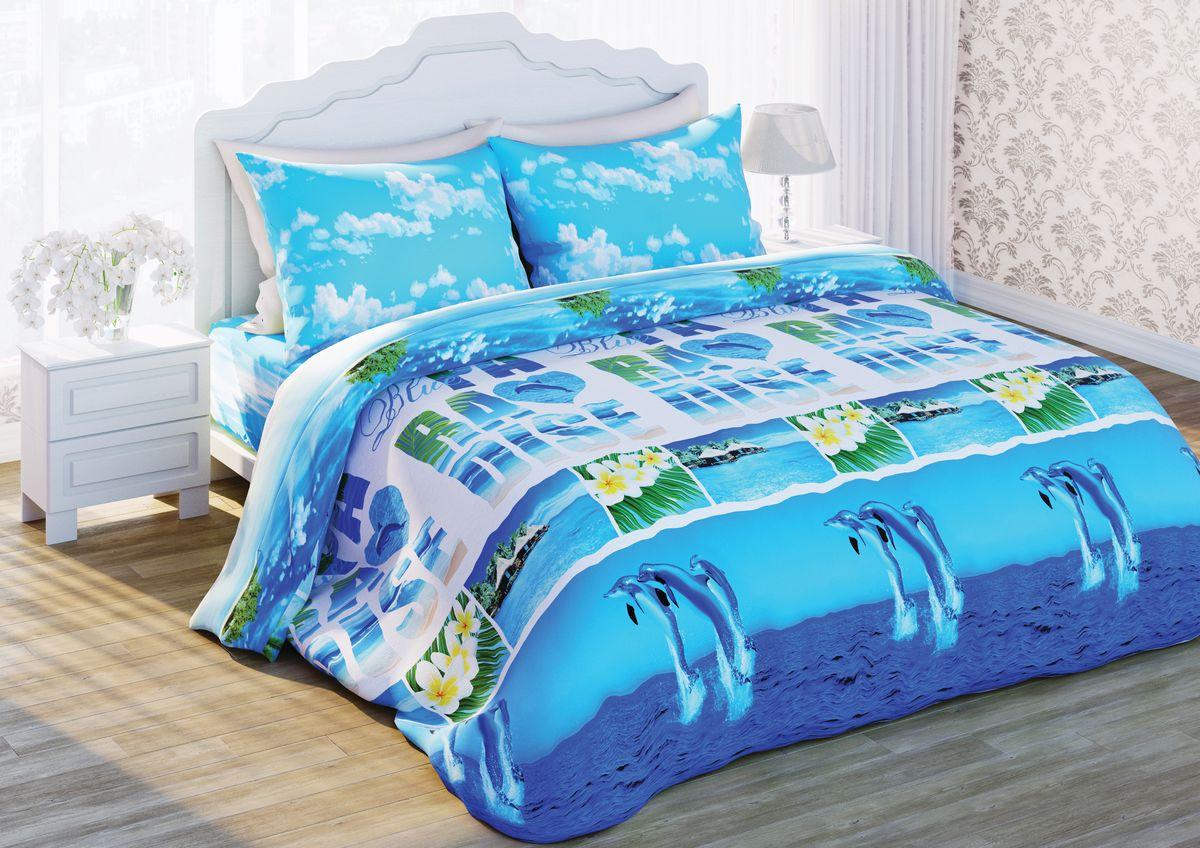 Комплект белья 3D Любимый дом Лагуна, 1,5-спальный, наволочки 70х70, цвет: синий, голубой, зеленый279517Комплект постельного белья Любимый дом Лагуна состоит из пододеяльника, простыни и двух наволочек. Постельное белье оформлено оригинальным 3D рисунком и имеет изысканный внешний вид. Белье изготовлено из новой ткани Биокомфорт, отвечающей всем необходимым нормативным стандартам. Биокомфорт - это ткань полотняного переплетения, из экологически чистого и натурального 100% хлопка. Неоспоримым плюсом белья из такой ткани является мягкость и легкость, она прекрасно пропускает воздух, приятна на ощупь, не образует катышков на поверхности и за ней легко ухаживать. При соблюдении рекомендаций по уходу, это белье выдерживает много стирок, не линяет и не теряет свою первоначальную прочность. Уникальная ткань обеспечивает легкую глажку. Приобретая комплект постельного белья Любимый дом Лагуна, вы можете быть уверенны в том, что покупка доставит вам и вашим близким удовольствие и подарит максимальный комфорт.