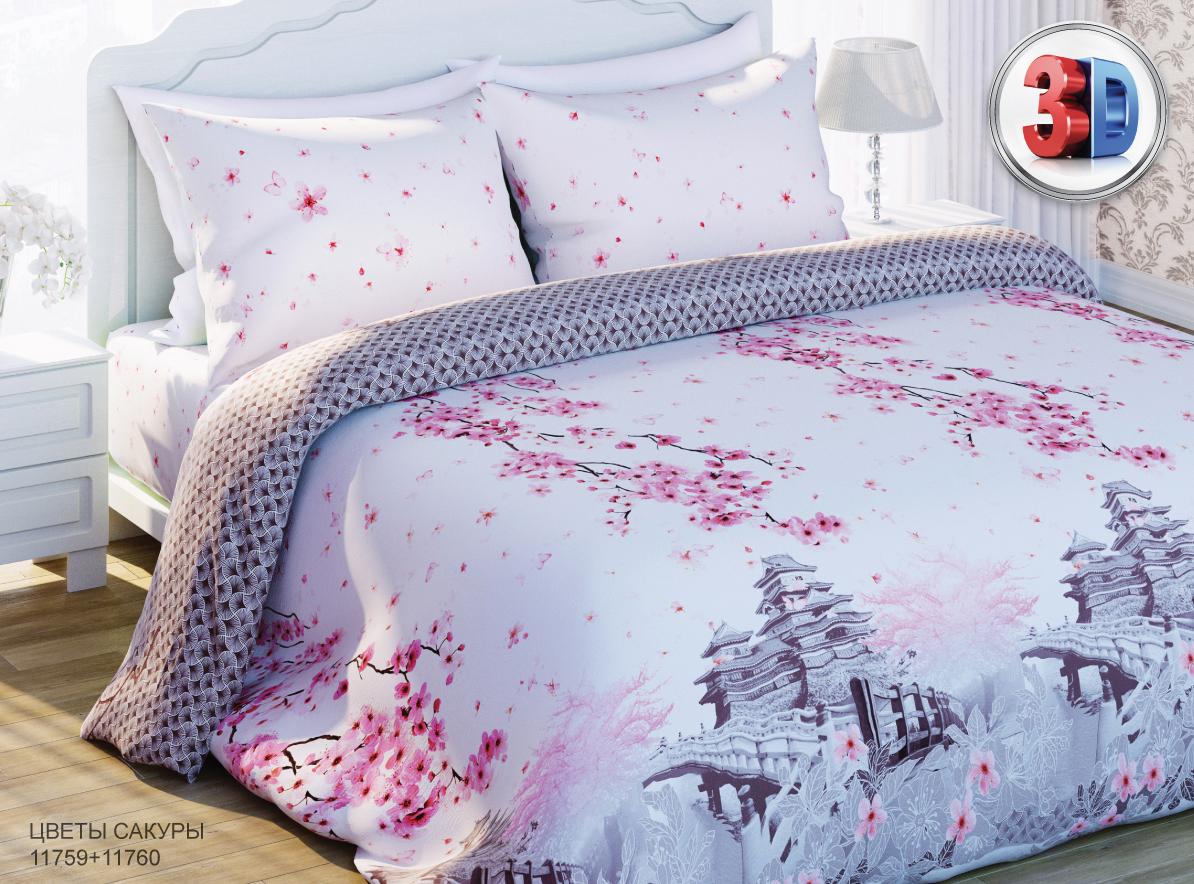 Комплект белья 3D Любимый дом Цветы сакуры, 2-спальный, наволочки 70х70, цвет: белый, розовый. 279522279522Комплект белья Любимый дом Цветы сакуры состоит из пододеяльника, простыни и двух наволочек. Изделия оформлены ярким цветочным рисунком. Комплект выполнен из ткани биокомфорт, произведенной из натурального 100% хлопка. Ткань приятная на ощупь, при этом она прочная, хорошо сохраняет форму и легко гладится, прекрасно пропускает воздух и за ней легко ухаживать. Благодаря современным технологиям окраски, белье не теряет свой цвет даже после множества стирок. Высокое качество комплекта гарантирует, что атмосфера вашей спальни наполнится теплотой и уютом, а вы испытаете множество сладких мгновений спокойного сна.