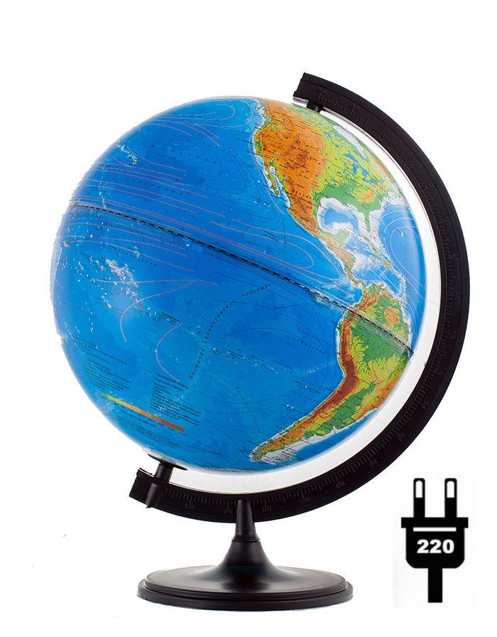Глобус физический/политический диаметр 320 мм с подсветкой