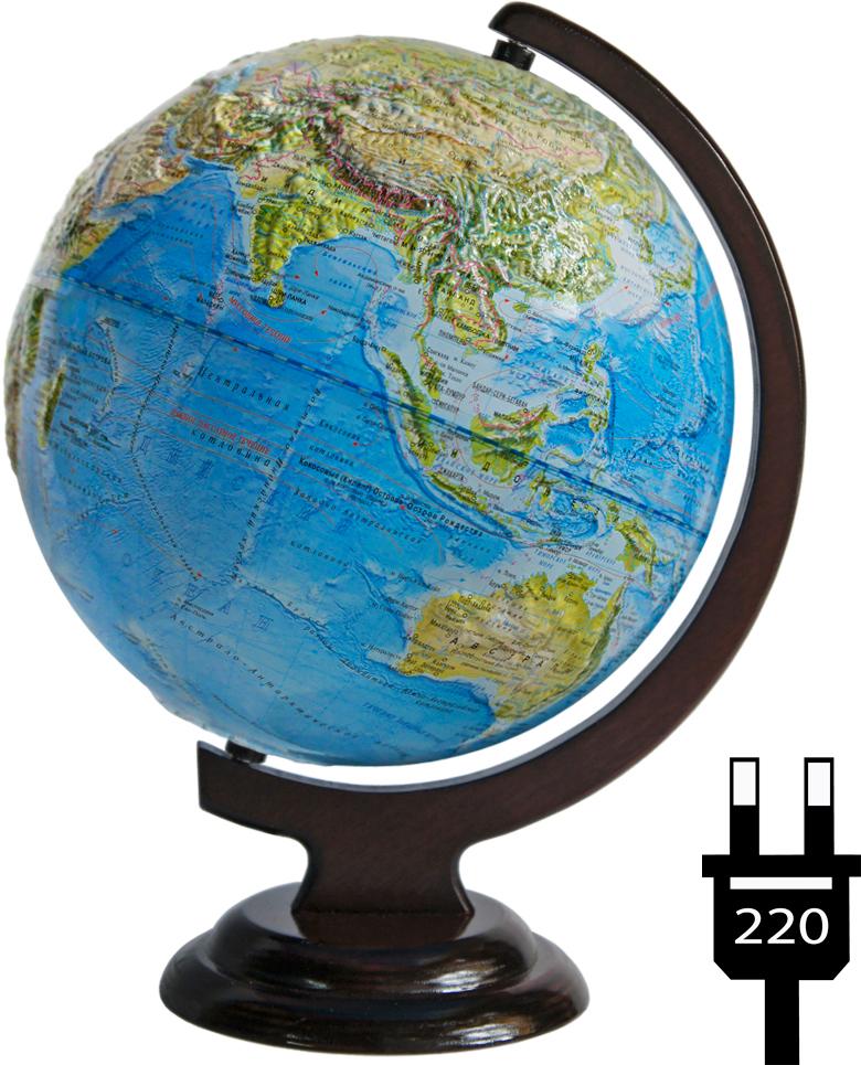 Глобус физический/политический рельефный диаметр 250 мм на деревянной подставке с подсветкой
