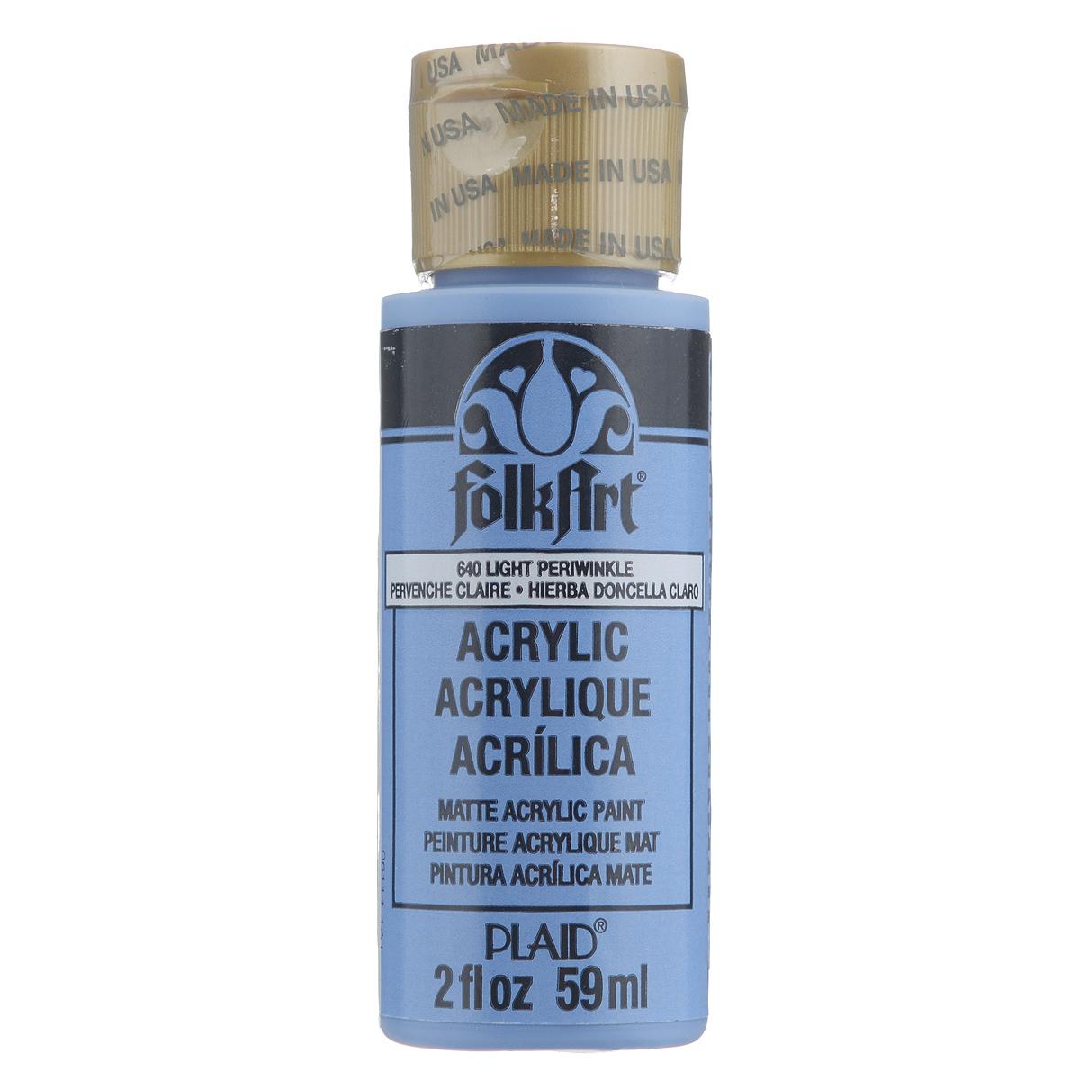 Акриловая краска FolkArt, цвет: светлый сине-фиолетовый, 59 млPLD-00640Акриловая краска FolkArt выполнена на водной основе и предназначена для рисования на пористых поверхностях. Возможно нанесение на ткань, стекло и керамику при использовании со специальными составами-медиумами. Стойкое окрашивание, однородная консистенция. Краски разных цветов хорошо смешиваются между собой. Перед повторным нанесением краски дать высохнуть в течение 1 часа. До высыхания может быть смыта водой с мылом. Объем: 59 мл.