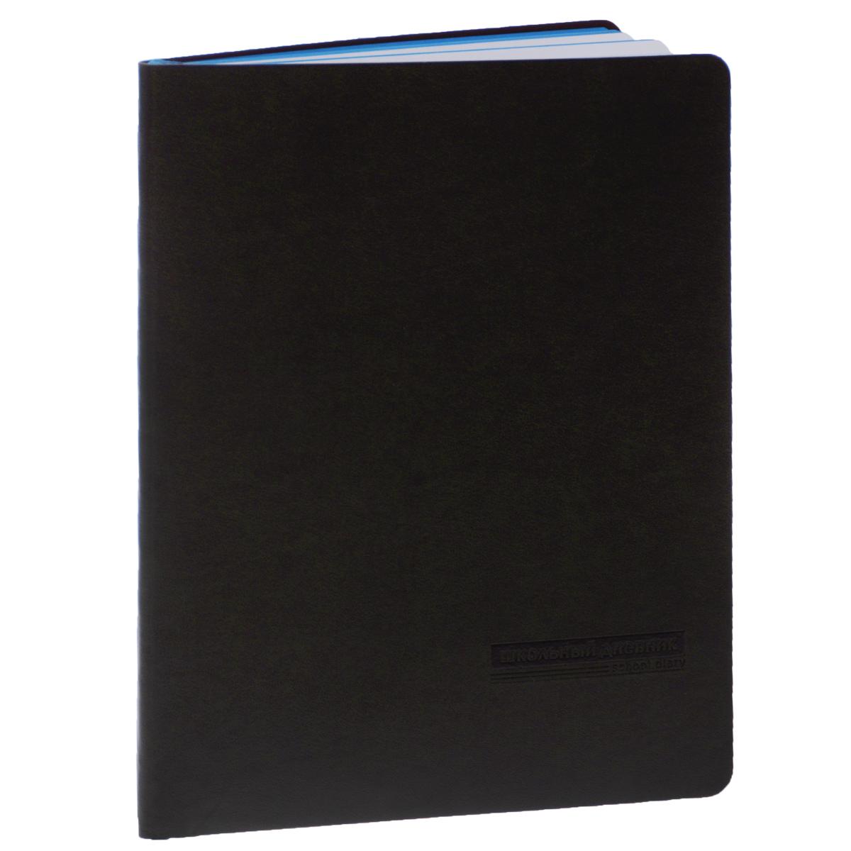 Дневник школьный Альт Mercury, 96 листов, формат А5, цвет: серый10-069/07Линия дневников Mercury - это продукция наивысшего качества, оформленная в стиле ежедневников. Тонированный в голубой цвет обрез и такое же двойное ляссе. На закладке закреплен шильдик из серебристого металла. Страницы в блоке на сшивке. Листы сделаны из высококачественного офсета повышенной плотности. В структуру дневника входят все необходимые разделы: информация о школе и педагогах, расписание занятий и факультативов по четвертям. Рекомендуемый возраст: 6+.