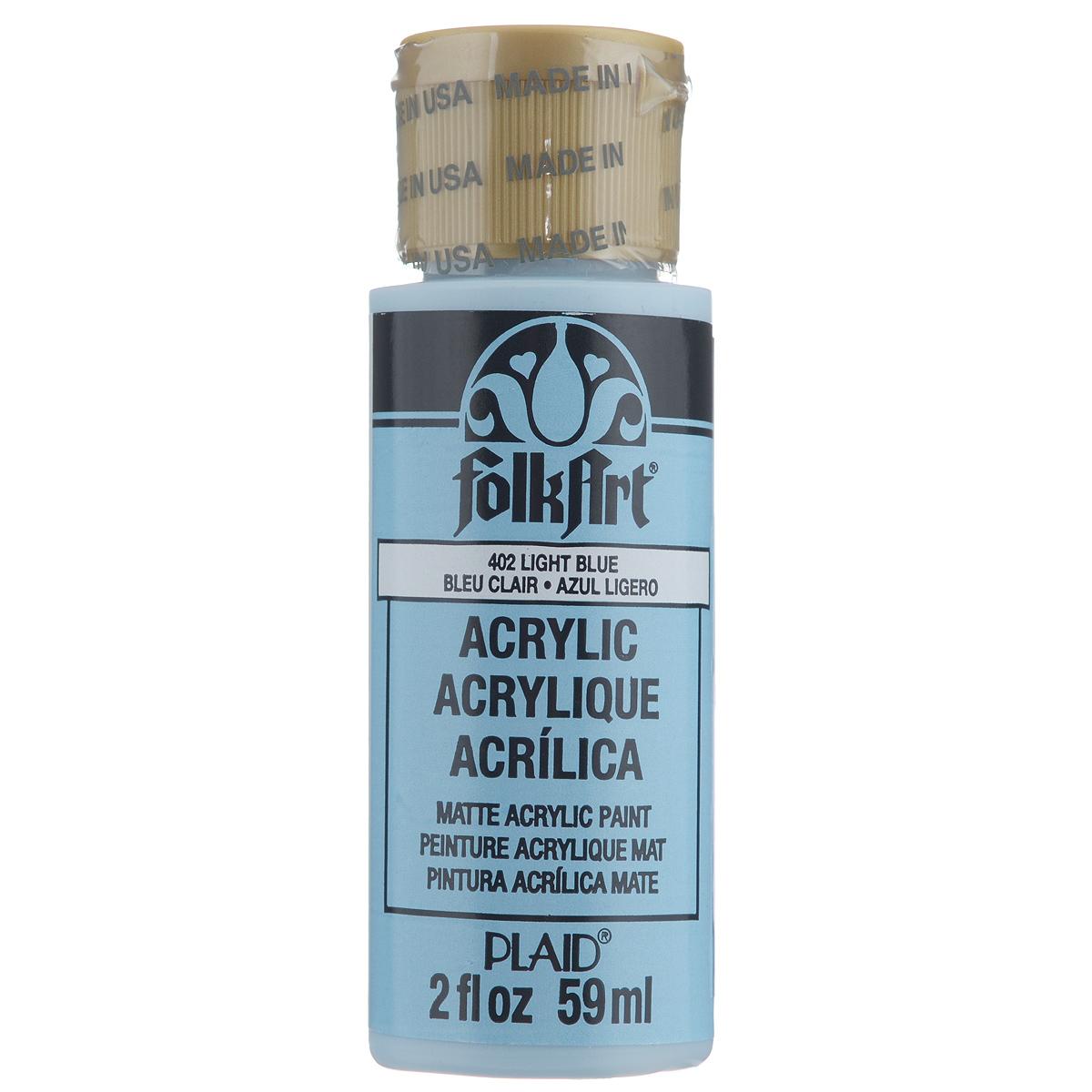 Акриловая краска FolkArt, цвет: светло-голубой, 59 млPLD-00402Акриловая краска FolkArt выполнена на водной основе и предназначена для рисования на пористых поверхностях. Возможно нанесение на ткань, стекло и керамику при использовании со специальными составами-медиумами. Стойкое окрашивание, однородная консистенция. Краски разных цветов хорошо смешиваются между собой. Перед повторным нанесением краски дать высохнуть в течение 1 часа. До высыхания может быть смыта водой с мылом. Объем: 59 мл.