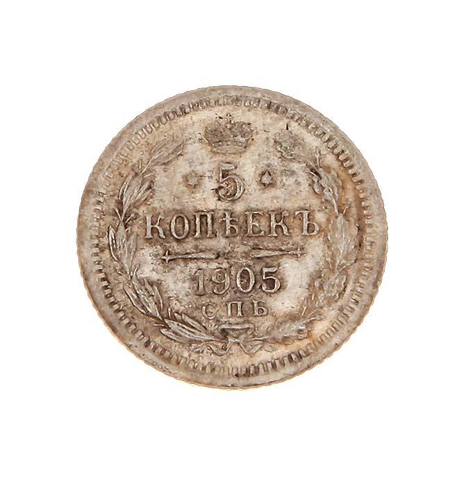 Монета 5 копеек. СПБ АГ. Российская империя, 1905 год691503Монета 5 копеек. СПБ АГ. Российская империя, 1905 год. Диаметр 1,5 см. Вес 0,9 г. Гурт рифленый. Сохранность очень хорошая.
