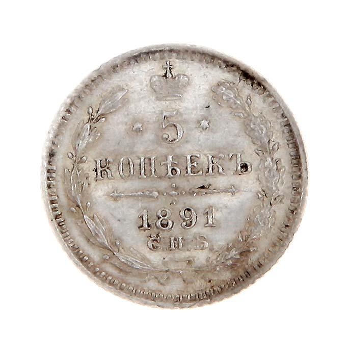 Монета 5 копеек. СПБ АГ. Российская империя, 1891 год691503Монета 5 копеек. СПБ АГ. Российская империя, 1891 год. Диаметр 1,5 см. Вес 0,9 г. Гурт рифленый. Сохранность очень хорошая.