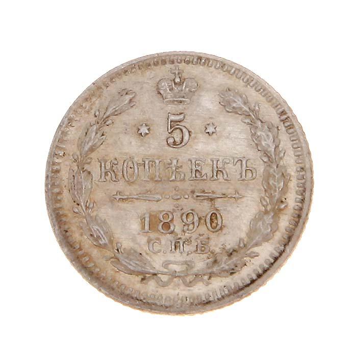Монета 5 копеек. СПБ АГ. Российская империя, 1890 год691503Монета 5 копеек. СПБ АГ. Российская империя, 1890 год. Диаметр 1,5 см. Вес 0,9 г. Гурт рифленый. Сохранность очень хорошая.