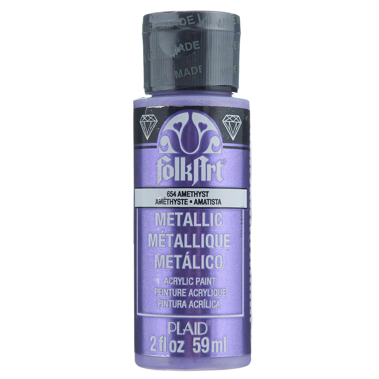 Акриловая краска FolkArt Metallic, цвет: аметист, 59 млPLD-00654Акриловая краска FolkArt Metallic выполнена на водной основе и предназначена для рисования на пористых поверхностях. Возможно нанесение на ткань, стекло и керамику при использовании со специальными составами-медиумами. Стойкое окрашивание, однородная консистенция. Краски разных цветов хорошо смешиваются между собой. Перед повторным нанесением краски дать высохнуть в течение 1 часа. До высыхания может быть смыта водой с мылом. Объем: 59 мл.