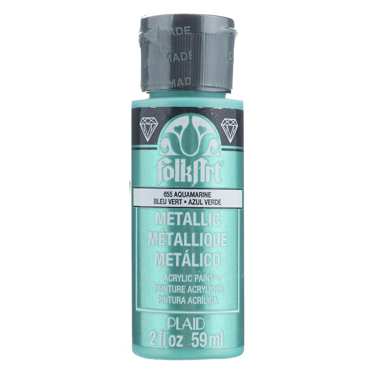 Акриловая краска FolkArt Metallic, цвет: аквамарин, 59 млPLD-00655Акриловая краска FolkArt Metallic выполнена на водной основе и предназначена для рисования на пористых поверхностях. Возможно нанесение на ткань, стекло и керамику при использовании со специальными составами-медиумами. Стойкое окрашивание, однородная консистенция. Краски разных цветов хорошо смешиваются между собой. Перед повторным нанесением краски дать высохнуть в течение 1 часа. До высыхания может быть смыта водой с мылом. Объем: 59 мл.